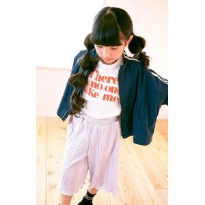 【LUCA掲載】Otonato オトナト プリーツスカーチョ 80-140 18ss【DM便OK・ネコポスOK・ゆうパケットOK】|caramelmama