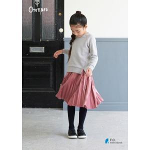 【40%OFF SALE】Otonato オトナト 裾ランダムプリーツスカート 80-140 17aw|caramelmama