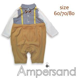 【2018spring】ampersand アンパサンド BOY'Sセパレート風カバーオール 60/70/80 18spring|caramelmama
