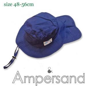【30%OFF SALE】【ネコポス・ゆうパケットOK】ampersand アンパサンド  日よけ付きハット 48-56cm 18ss|caramelmama