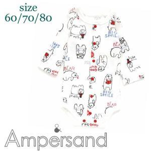 ネコポスOK / ampersand アンパサンド  ゆるアニマルボディスーツ 60/70/80 18aw caramelmama