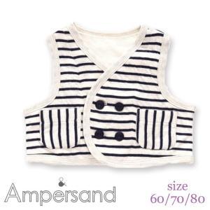 【ネコポス・ゆうパケットOK】【18aw】ampersand アンパサンド ベビーベスト 60/70/80|caramelmama