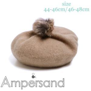 ネコポスOK / ampersand アンパサンド  ファー付きベレー帽(ベビー) 44-46/46-48cm 18aw caramelmama