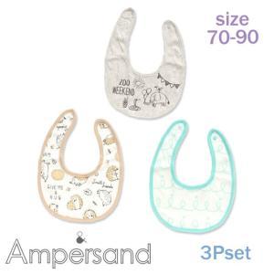 【ネコポス・ゆうパケットOK】【18aw】ampersand アンパサンド 男児3Pスタイ 50-80|caramelmama