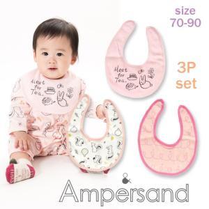 【ネコポス・ゆうパケットOK】【18aw】ampersand アンパサンド 女児3Pスタイ 50-80|caramelmama