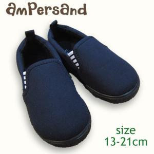 ampersand アンパサンド スリッポン(無地) 13-21cm 17aw|caramelmama
