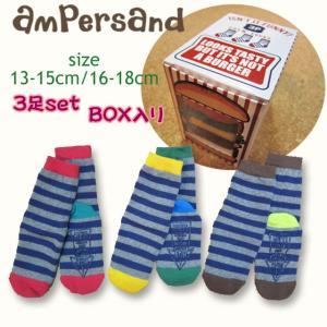 ampersand アンパサンド 3Pハンバーガーソックス(パッケージ入り) 17aw|caramelmama