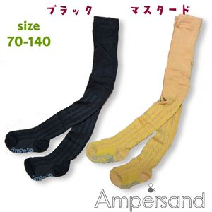 【30%OFF SALE】ampersand アンパサンド ケーブル編みタイツ 70-140 17aw|caramelmama