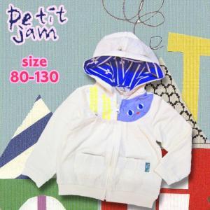 【40%OFF SALE!】petit jam プチジャム ネコさんひょっこり前開きパーカー 80-130|caramelmama