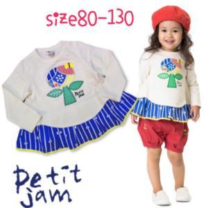 【40%OFF SALE!】petit jam プチジャム パッチワークモチーフ裾切替えトレーナー 80-130|caramelmama