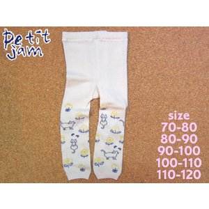 【30%OFF SALE!】petit jam プチジャム 花とネコの線画柄スパッツ 70-120|caramelmama