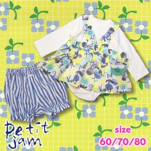 petit jam プチジャム ブルマ付きボディスーツ 60/70/80 18spring|caramelmama