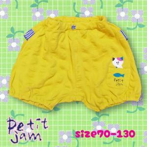 petit jam プチジャム ボリュームパンツ 70-130 18ss 【DM便OK・ネコポスOK・ゆうパケットOK】|caramelmama