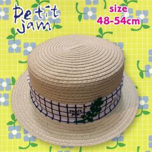petit jam プチジャム 葉っぱカンカン帽 48-54cm 18ss|caramelmama