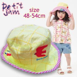 【40%OFF SALE】petit jam プチジャム 隠れモチーフハット 48-54cm|caramelmama