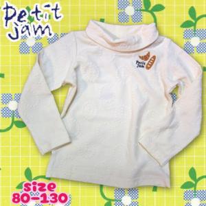 【40%OFF SALE】【残りサイズ110のみ】petit jam プチジャム 3時のおやつオフタートルTシャツ 80-130 17aw|caramelmama