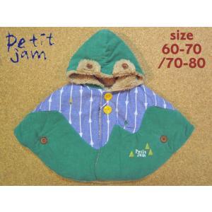 【50%OFF SALE】petit jam プチジャム 森の動物さんベビーリバーシブルマント(グリーン) 60-70/70-80 caramelmama