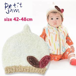 ネコポスOK/petit jam プチジャム 木の葉のニット帽子 42-44/44-46/46-48cm 18aw caramelmama