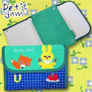 petit jam プチジャム 母子手帳ケース 17aw caramelmama