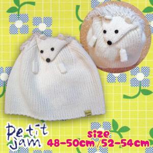 【残り48-50cmのみ】【40%OFF SALE】petit jam プチジャム ハリネズミのニット帽 48-54cm 17aw|caramelmama