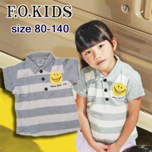 【40%OFF SALE】FOキッズ エフオーキッズ FOスマイルポロシャツ 80-140 17ss|caramelmama