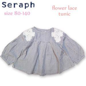 【2018spring】seraph セラフ 花レースチュニック 80-140 18ss|caramelmama