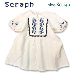 【ネコポス・ゆうパケットOK】seraph セラフ 花刺繍ワンピース  80-140 18ss caramelmama