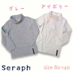 【30%OFF SALE】seraph セラフ オフタートルTシャツ 80-140 17aw|caramelmama