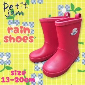 Petit Jam プチジャム 鳥さんモチーフ付きレインシューズ 13-20cm 18ss|caramelmama