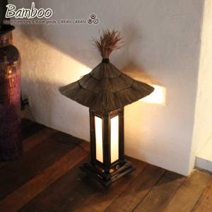 バリ島のあずまや ガゼボ風 アジアンランプ 灯篭 スタンドライト H100cm|caran2