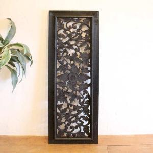 レリーフ アジアン 彫刻 137×47cm バリ風 壁飾り インテリア|caran2