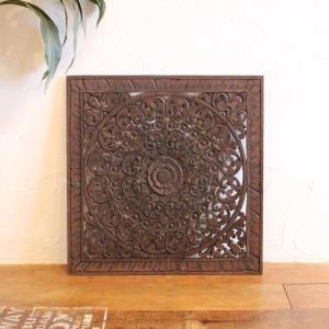 レリーフ アジアン 彫刻 60×60cm バリ風 壁飾り インテリア|caran2