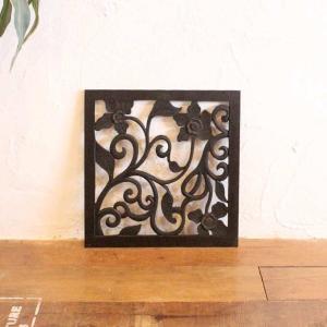 レリーフ アジアン 彫刻 40×40cm バリ風 壁飾り インテリア caran2