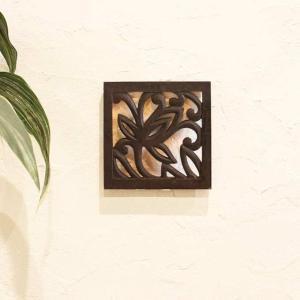 レリーフ アジアン 彫刻 20×20cm バリ風 壁飾り インテリア caran2