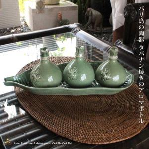 タバナン焼きのアロマオイルボトル カエル 陶器 バリ雑貨 アジアン雑貨|caran2