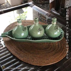 タバナン焼きのアロマオイルボトル プルメリア 陶器 バリ雑貨 アジアン雑貨|caran2