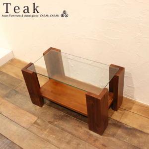 リビングテーブル センターテーブル H40×W75.5 チーク家具 caran2