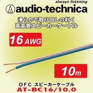 オーディオテクニカ/ audio-technica 16AW...