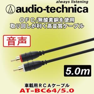 オーディオテクニカ/ audio-technica ベーシッ...