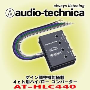 オーディオテクニカ/ audio-technica ゲインコ...