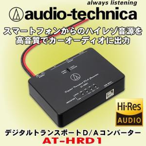 オーディオテクニカ/ audio-technica デジタル...