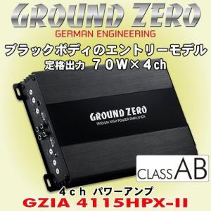グラウンドゼロ/Ground Zero 4ch パワーアンプ GZIA 4115HPX-II 定格出力70W×4ch(4Ω時)