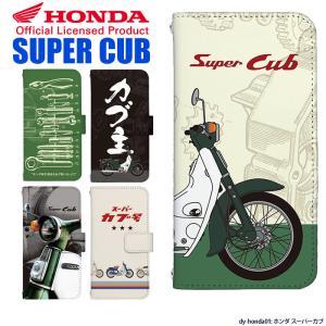 スーパーカブ 手帳型スマホケース Honda公認ライセンス Xperia Z5 ケース iPhoneSE iPhone6S Xperia AQUOS Galaxy スマホ カバー デザイン Honda SuperCub|carbattery