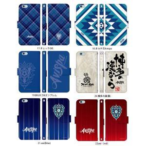 スマホケース 手帳型 全機種対応 iPhone8 XR Galaxy A30 S5 HUAWEI nova lite 3 OPPO Pixel 3 アンドロイドワン デザイン アビスパ福岡|carbattery|04