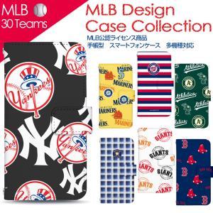 スマホケース 手帳型 MLB公認 MLB 30チーム Xperia Z5 iPhoneSE iPhone6S AQUOS Galaxy ARROWS 他 デザイン|carbattery