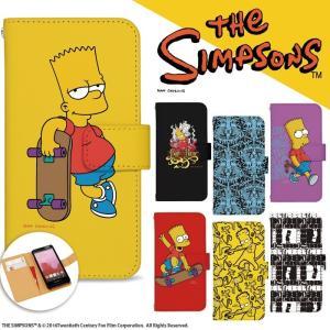 ザ・シンプソンズ iphone ケース 手帳型 デザイン BART ART The Simpsons 公認ライセンス ほぼ全機種対応 スマホ カバー キャラクター グッズ|carbattery