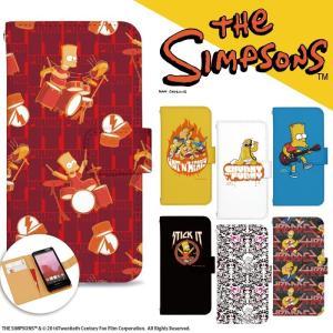 ザ・シンプソンズ iphone ケース 手帳型 デザイン ミュージック The Simpsons 公認ライセンス ほぼ全機種対応 スマホ カバー キャラクター グッズ|carbattery