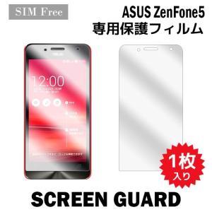 液晶保護フィルム 液晶保護 フィルム 1枚 ASUS ZenFone5 エイスース ゼンフォン 楽天モバイル SIMフリー MVNO スマホ スマートフォン スクリーンガード|carbattery