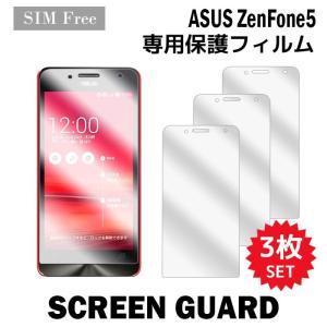 液晶保護フィルム 液晶保護 フィルム 3枚 ASUS ZenFone5 エイスース ゼンフォン 楽天モバイル SIMフリー MVNO スマホ スマートフォン スクリーンガード|carbattery
