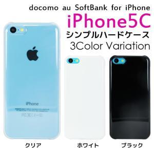 『SoftBank iPhone5C アイフォン5c カバー ケース』スタイリッシュなハードケースで...